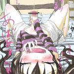 【閲覧注意】完全に女の子なのにチンコがついてるふたなりっこのオナニー射精エロ画像!【37枚】