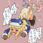 【獣姦注意】ロリっ子が可愛いワンちゃんと遊んでる姿にほっこりする犬姦獣姦ロリ交尾エロ画像!