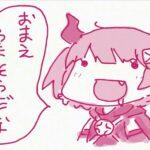 【75枚】ゴシックは魔法乙女!CAVEのごまおつ萌え画像&エロ画像