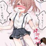 【満潮ちゃん】艦隊これくしょんのツンデレロリ駆逐艦の満潮ちゃんの吊りスカート可愛い、詰ってほしくて可愛がってあげたいエロ画像!