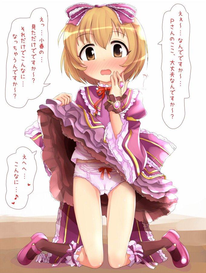 デレマスのキュートプリンセスなロリ少女古賀小春ちゃんのマジプリンセスな二次エロ画像-8
